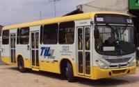 Fátima Hauly solicita retorno de linha de ônibus para o CREPS